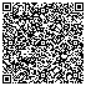QR-код с контактной информацией организации КАРАВАН ПЛЮС
