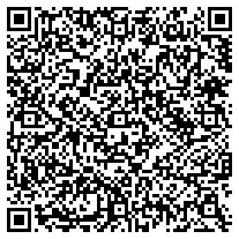 QR-код с контактной информацией организации СТРОЙИНДУСТРИЯ ПКФ