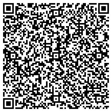 QR-код с контактной информацией организации ООО ЭЛЬ СТУДИЯ