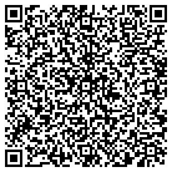 QR-код с контактной информацией организации ФИШ ЛАЙН, ООО