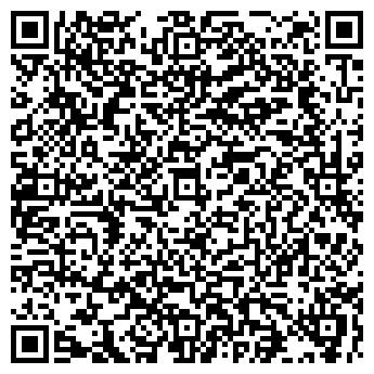 QR-код с контактной информацией организации ДЕТСКИЙ САД № 1126