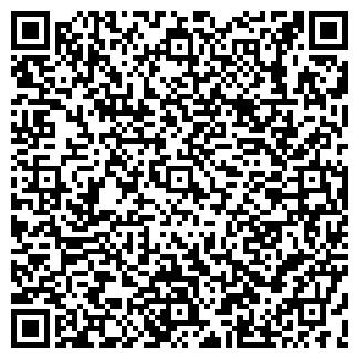 QR-код с контактной информацией организации ООО АКВА-СЕРВИС