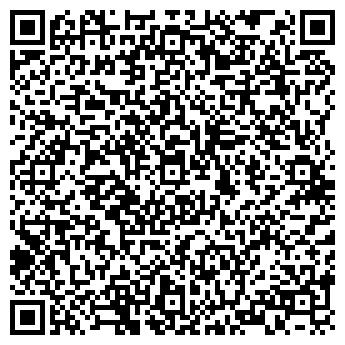 QR-код с контактной информацией организации КУРЬЕРСКИЕ УСЛУГИ