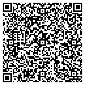 QR-код с контактной информацией организации В-1