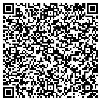 QR-код с контактной информацией организации NEXT SHOES
