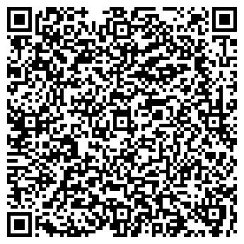 QR-код с контактной информацией организации ДЕТСКИЙ САД № 2046