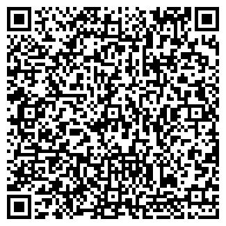 QR-код с контактной информацией организации СМАРТ