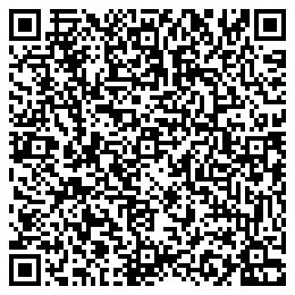 QR-код с контактной информацией организации ZAMIRA