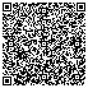 QR-код с контактной информацией организации ТЕЛЕКОМ-ТУР, ЧП