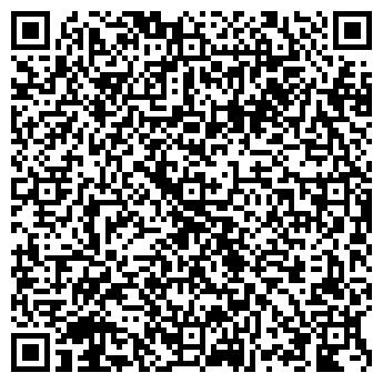 QR-код с контактной информацией организации ЛЕВИТСКАЯ О.И. СПД ФЛ