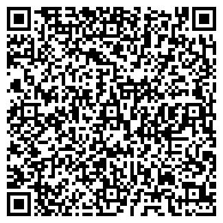 QR-код с контактной информацией организации ООО АУРУМ