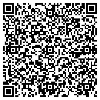 QR-код с контактной информацией организации АСТРАВЕЛ, ООО