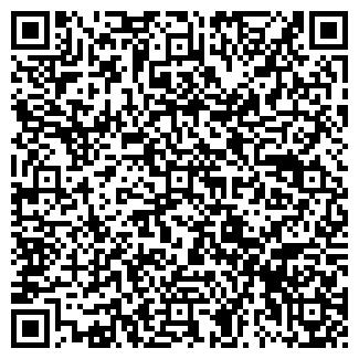 QR-код с контактной информацией организации ООО АЛИСАР-ТУР