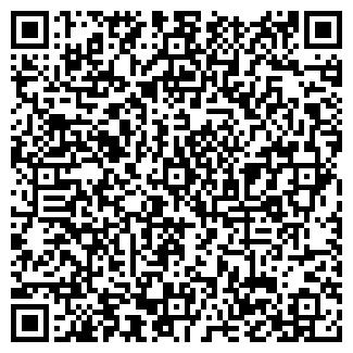 QR-код с контактной информацией организации ТУРОФИС