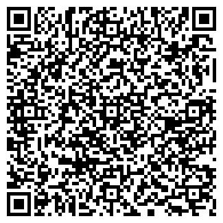QR-код с контактной информацией организации ЗАО ГАМАЛИЯ