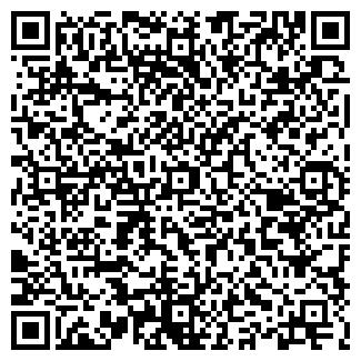 QR-код с контактной информацией организации ЧП АХТАМАР
