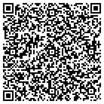 QR-код с контактной информацией организации Аптека № 10/256