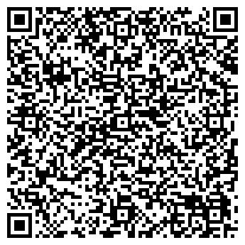 QR-код с контактной информацией организации ХАРЬКОВДОРСТРОЙ, ОАО