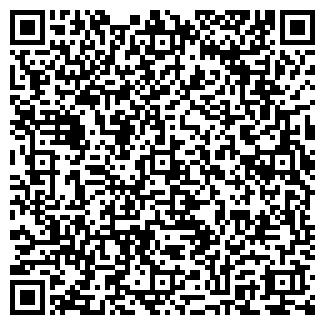 QR-код с контактной информацией организации ЭКОДИС