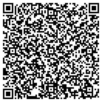 QR-код с контактной информацией организации МАРТИН ФАРМ
