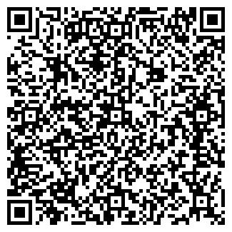 QR-код с контактной информацией организации ООО ОМЕГА ЭЛЕКТРИК