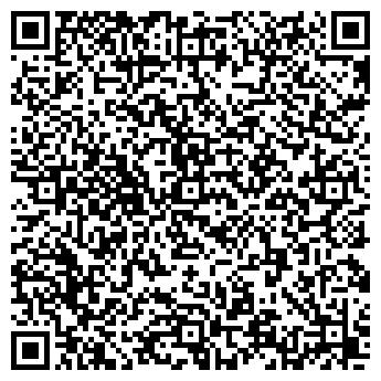 QR-код с контактной информацией организации ИНТЕРГАЗСТРОЙ, ГП
