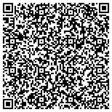 QR-код с контактной информацией организации ГП БЮРО ПО ОБМЕНУ ГОРОДСКОГО БЮРО ТЕХНИЧЕСКОЙ ИНВЕНТАРИЗАЦИИ