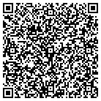 QR-код с контактной информацией организации ПОЛЕТ, МЕЖДУНАРОДНОЕ ЗАО