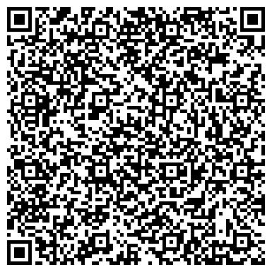 QR-код с контактной информацией организации ООО Монолит-Екатеринбург