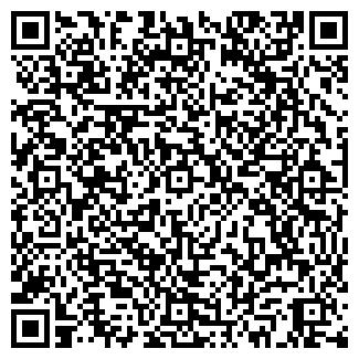 QR-код с контактной информацией организации ООО ГРАТИС