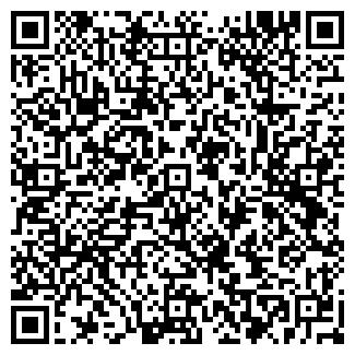 QR-код с контактной информацией организации ООО БУРЕВЕСТНИК