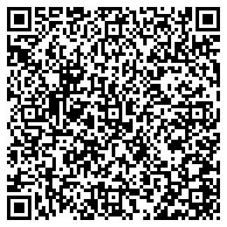 QR-код с контактной информацией организации ЗАО БЕТОН 14