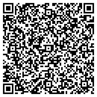 QR-код с контактной информацией организации КВАНТОР V