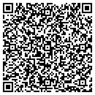 QR-код с контактной информацией организации MA-DAME