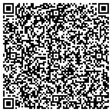 QR-код с контактной информацией организации Уралобувь, сеть магазинов, Офис