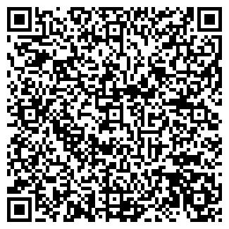 QR-код с контактной информацией организации ЭЛИТ-БЛЕСК