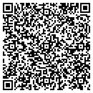 QR-код с контактной информацией организации ПОПУТЧИК