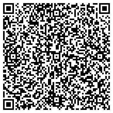 QR-код с контактной информацией организации ЛИЯ, АРЕНДНАЯ СТОМАТОЛОГИЧЕСКАЯ ПОЛИКЛИНИКА