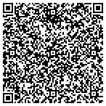QR-код с контактной информацией организации ПРОФЕССИОНАЛ, ЧАСТНЫЙ ЛИЦЕЙ, ООО