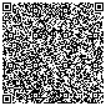 QR-код с контактной информацией организации ОБЛАСТНАЯ СПЕЦИАЛИЗИРОВАННАЯ ОБЩЕОБРАЗОВАТЕЛЬНАЯ ШКОЛА-ИНТЕРНАТ ДЛЯ ДЕТЕЙ СО СНИЖЕННЫМ СЛУХОМ