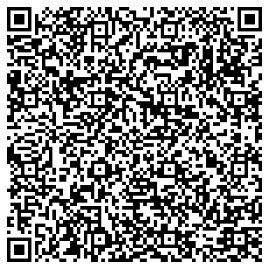 QR-код с контактной информацией организации Единый компьютерный Сервис