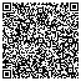 QR-код с контактной информацией организации ЕШКО