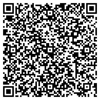 QR-код с контактной информацией организации ООО ВЕНУС