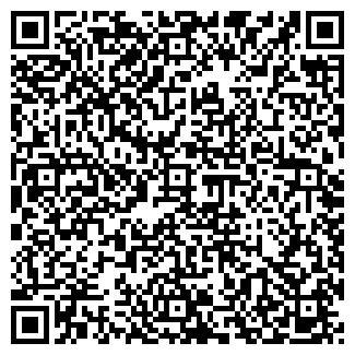 QR-код с контактной информацией организации ООО АНУСЯ ПТФ