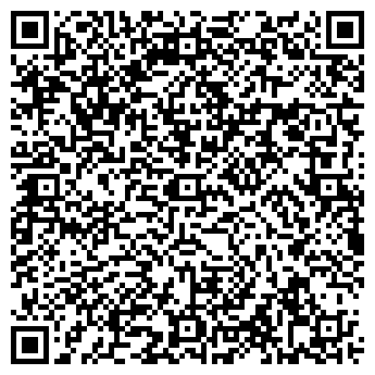 QR-код с контактной информацией организации ВИАНАНД ЧФ