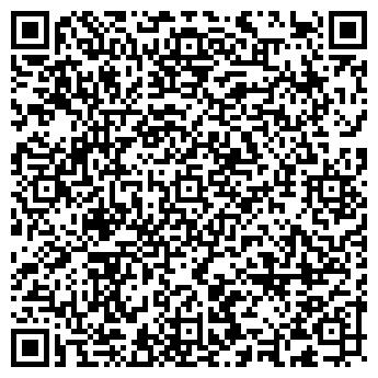QR-код с контактной информацией организации ЛАУНЖ КАФЕ ФИДЕЛЬ