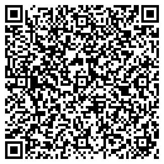 QR-код с контактной информацией организации ГП ИНВАСПОРТ