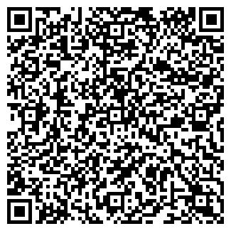 QR-код с контактной информацией организации STARZHY