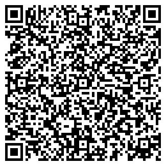 QR-код с контактной информацией организации МВК, ФИРМА