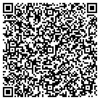 QR-код с контактной информацией организации СТРОЙТЕХНОСЕРВИС